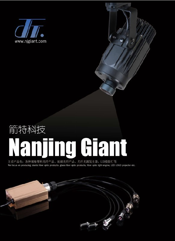 NJGIANT Catalogue